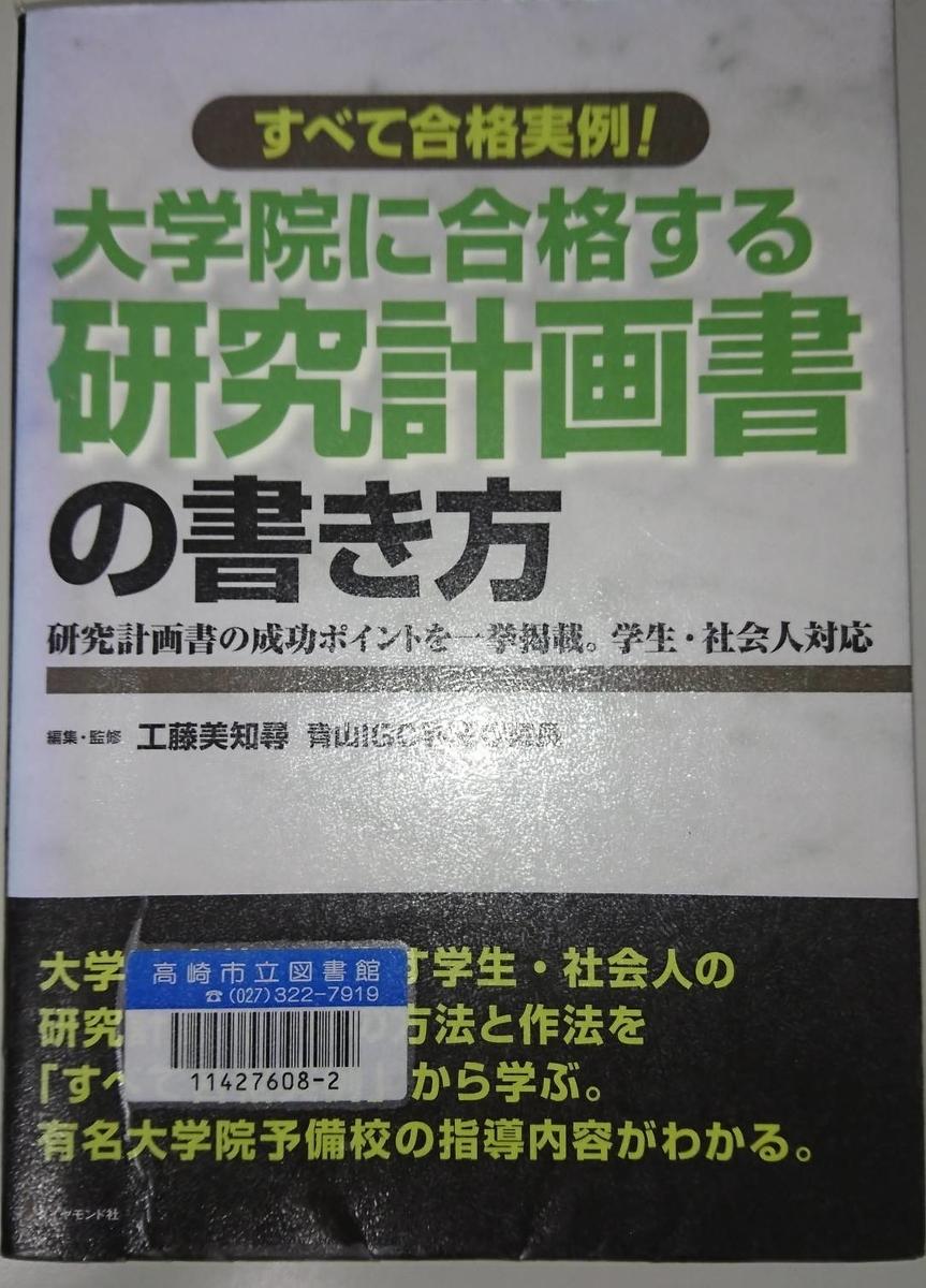 f:id:kazura-kobayashi:20200806214910j:plain