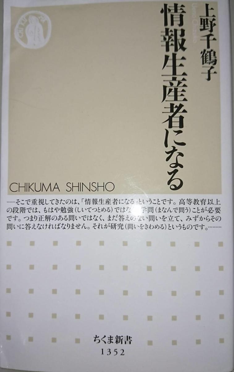f:id:kazura-kobayashi:20200806215046j:plain