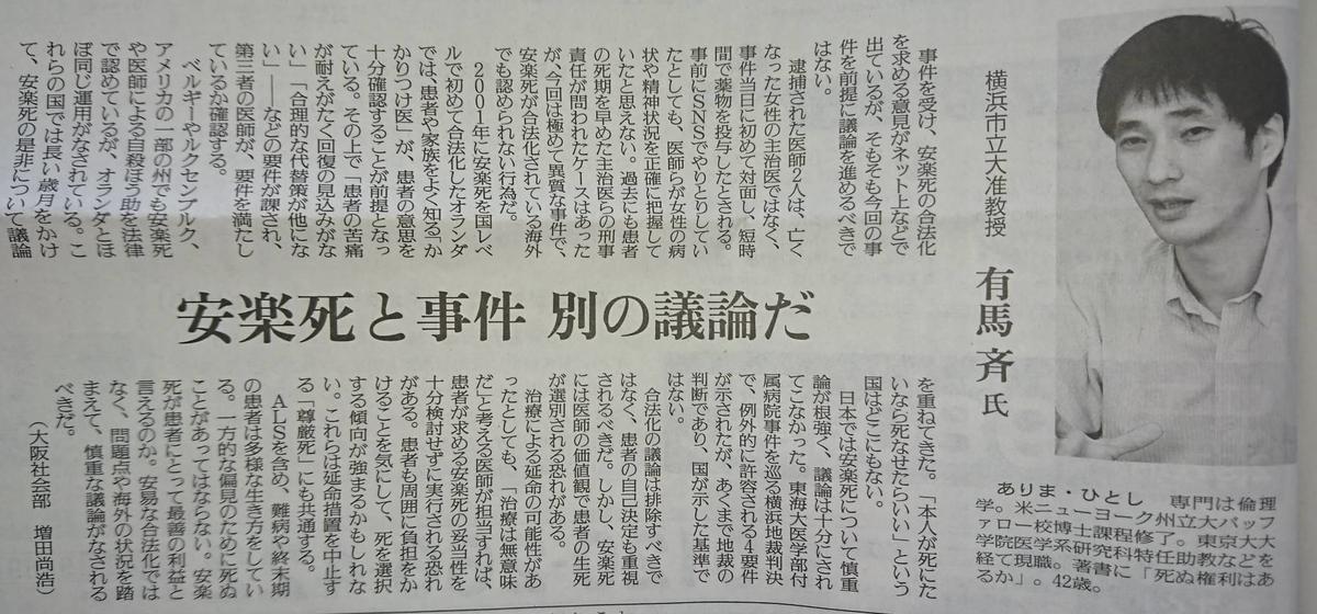 f:id:kazura-kobayashi:20200809230428j:plain