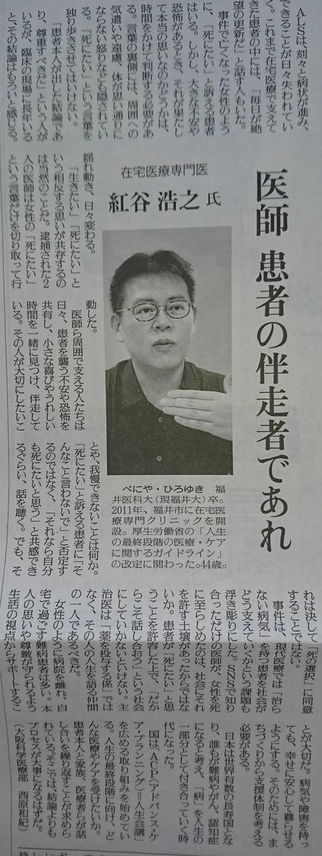 f:id:kazura-kobayashi:20200809230515j:plain