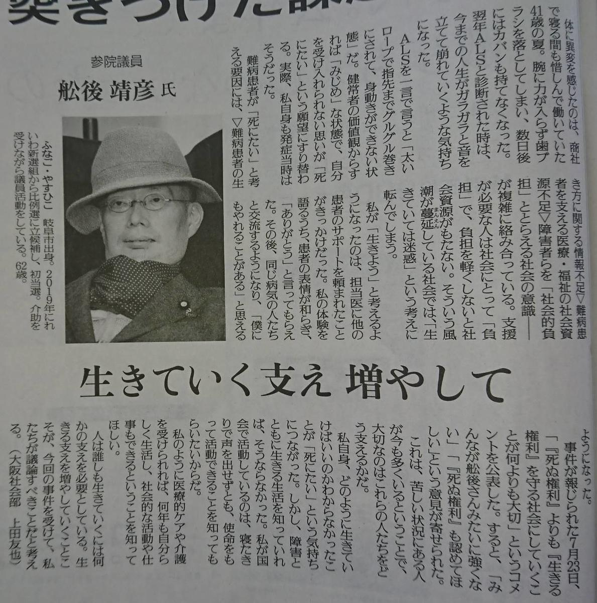 f:id:kazura-kobayashi:20200809230603j:plain