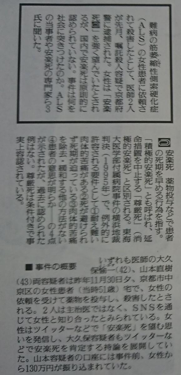 f:id:kazura-kobayashi:20200809233038j:plain