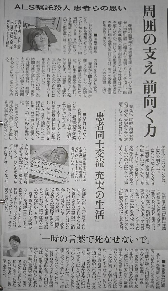 f:id:kazura-kobayashi:20200819232503j:plain
