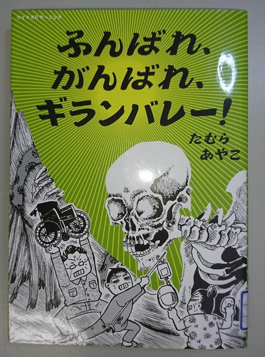 f:id:kazura-kobayashi:20200820134135j:plain