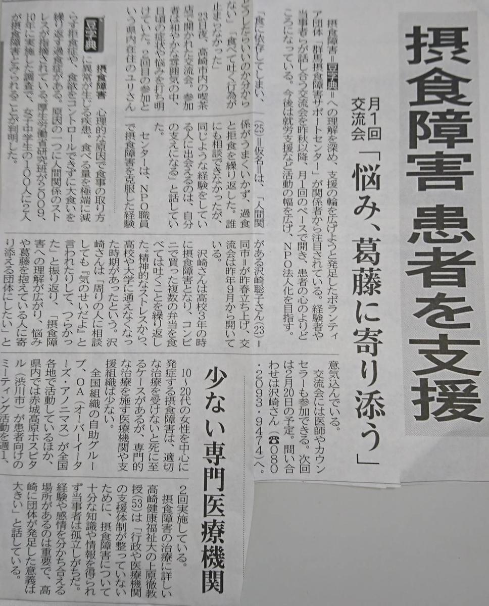 f:id:kazura-kobayashi:20200821122213j:plain