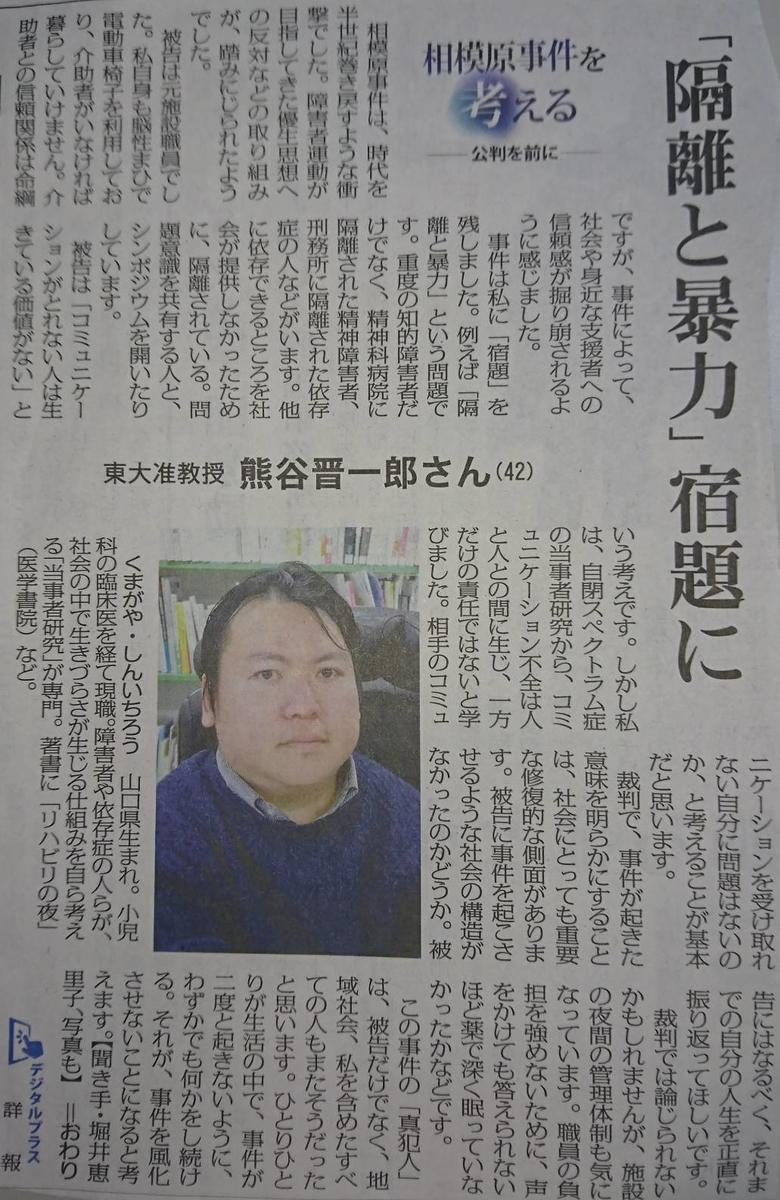 f:id:kazura-kobayashi:20200821122403j:plain
