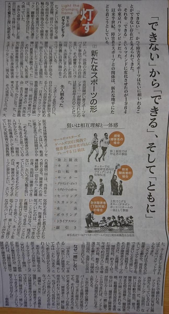f:id:kazura-kobayashi:20200825093429j:plain