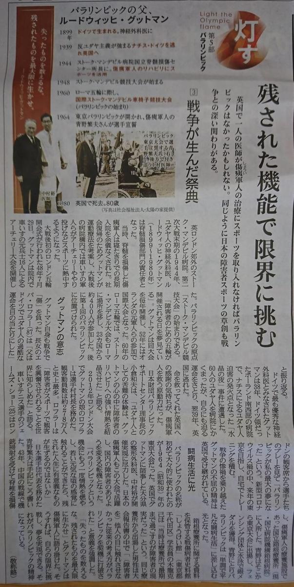 f:id:kazura-kobayashi:20200825094356j:plain
