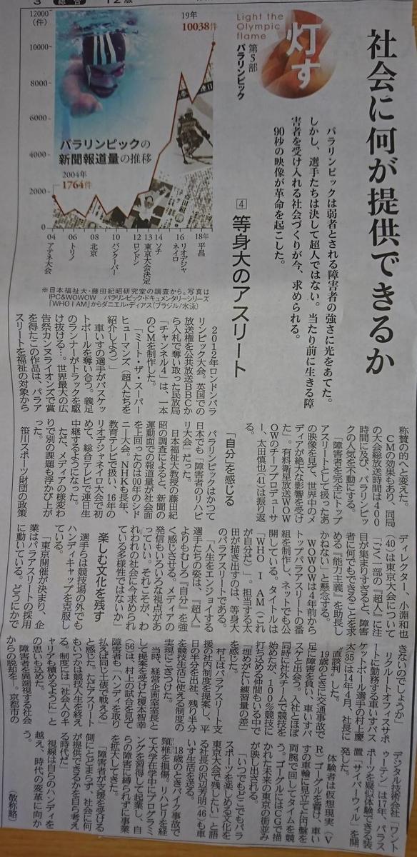 f:id:kazura-kobayashi:20200825094515j:plain
