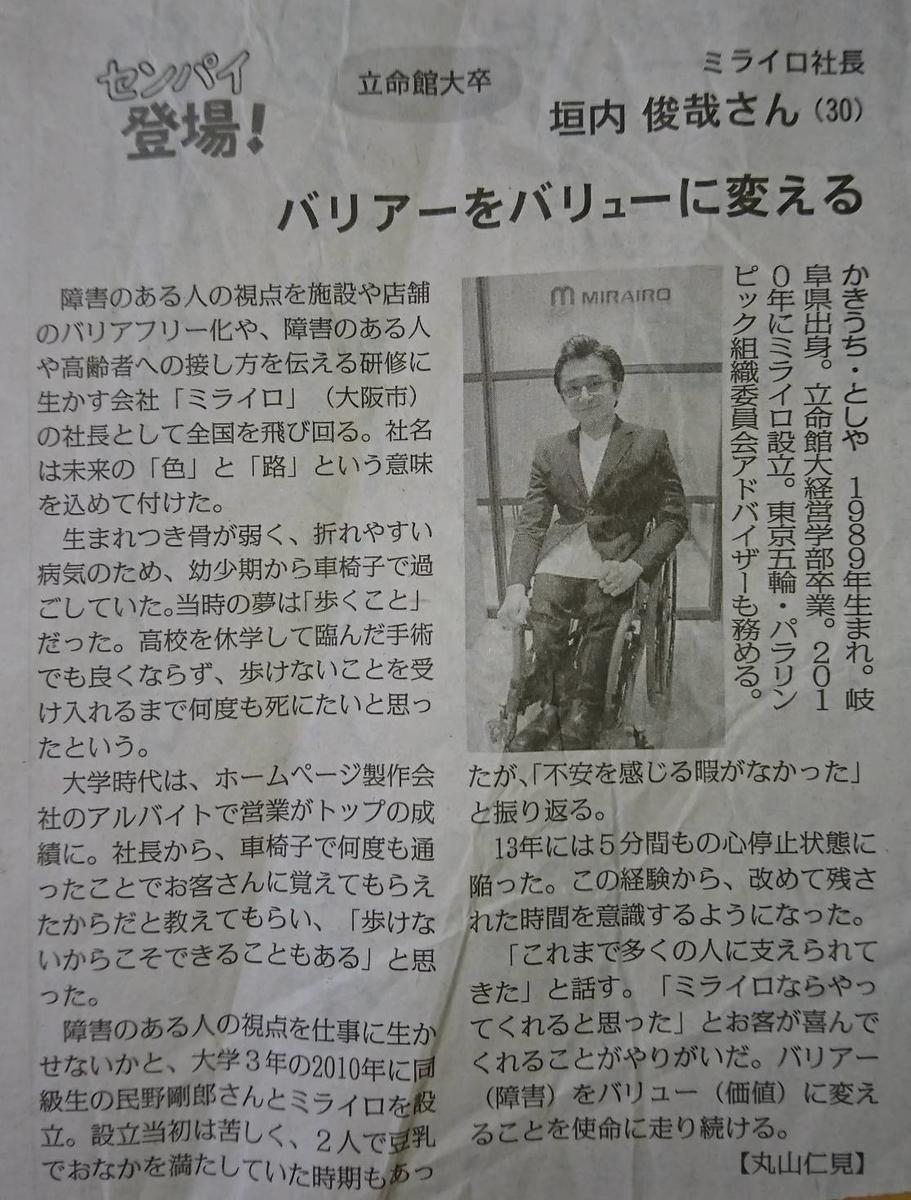 f:id:kazura-kobayashi:20200901094050j:plain
