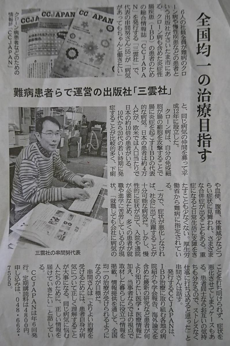 f:id:kazura-kobayashi:20200901100839j:plain