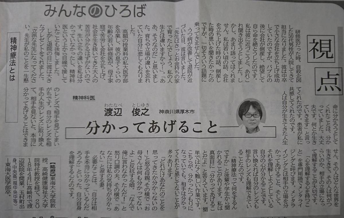 f:id:kazura-kobayashi:20200909220718j:plain