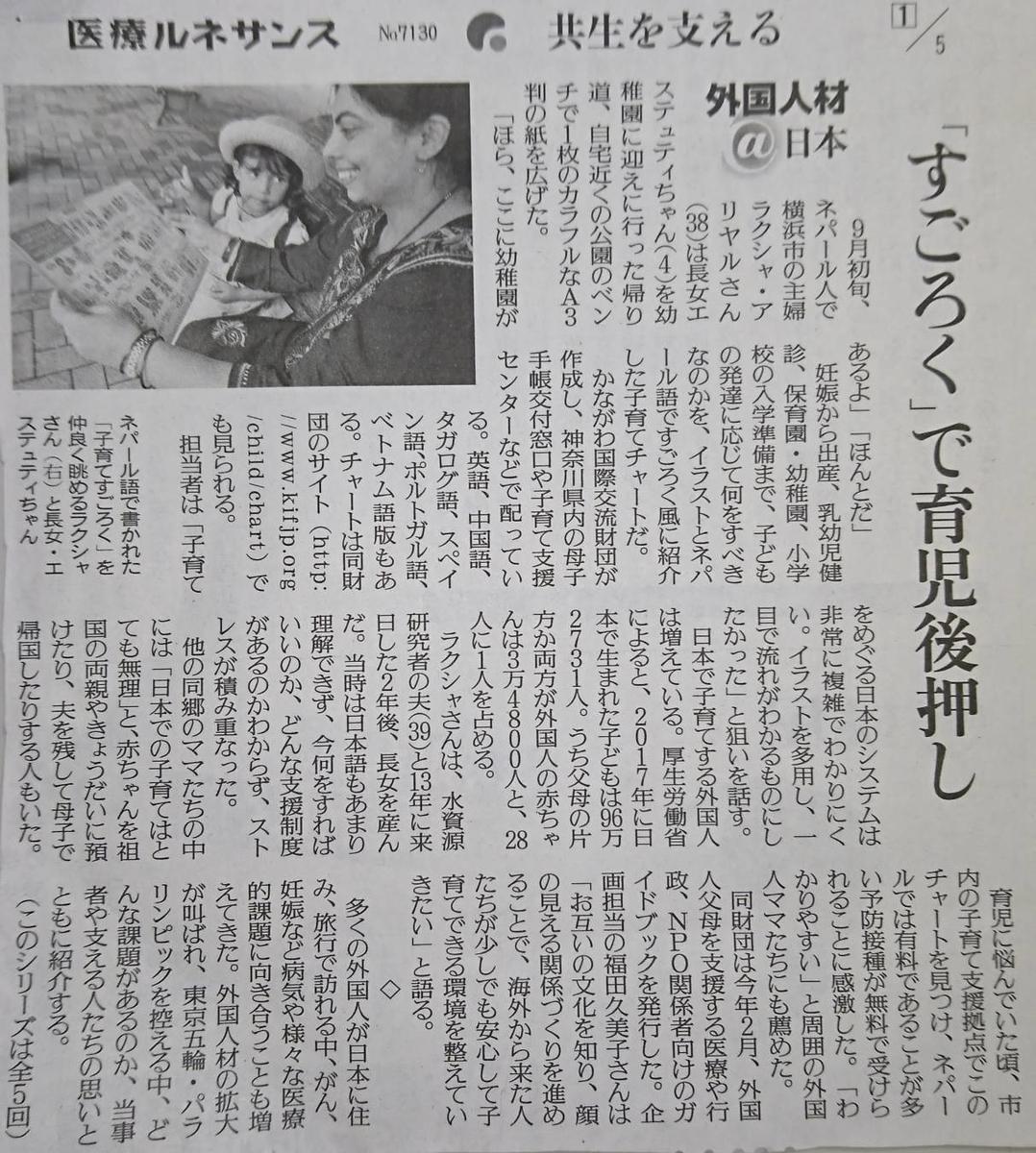 f:id:kazura-kobayashi:20200914174126j:plain