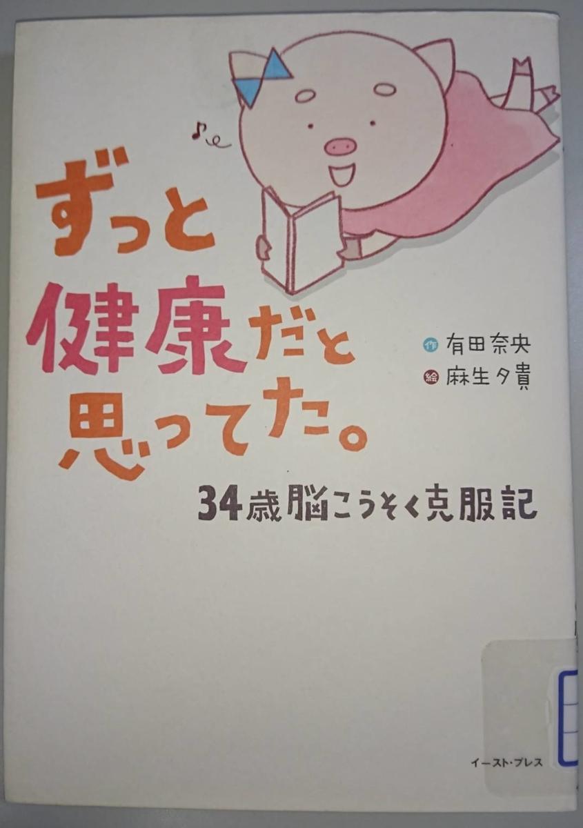 f:id:kazura-kobayashi:20200916161253j:plain