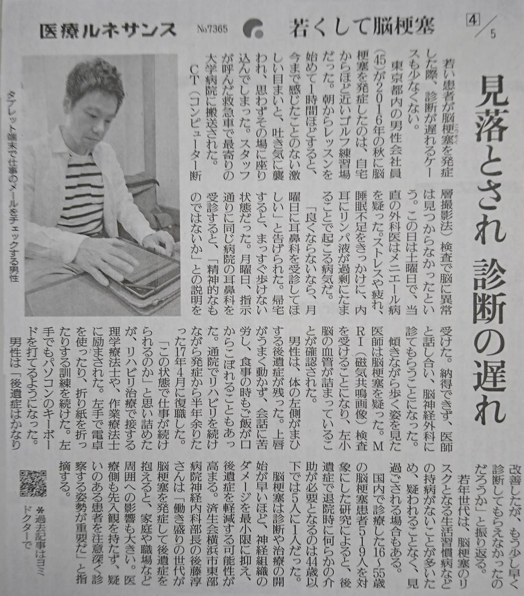 f:id:kazura-kobayashi:20200916172454j:plain