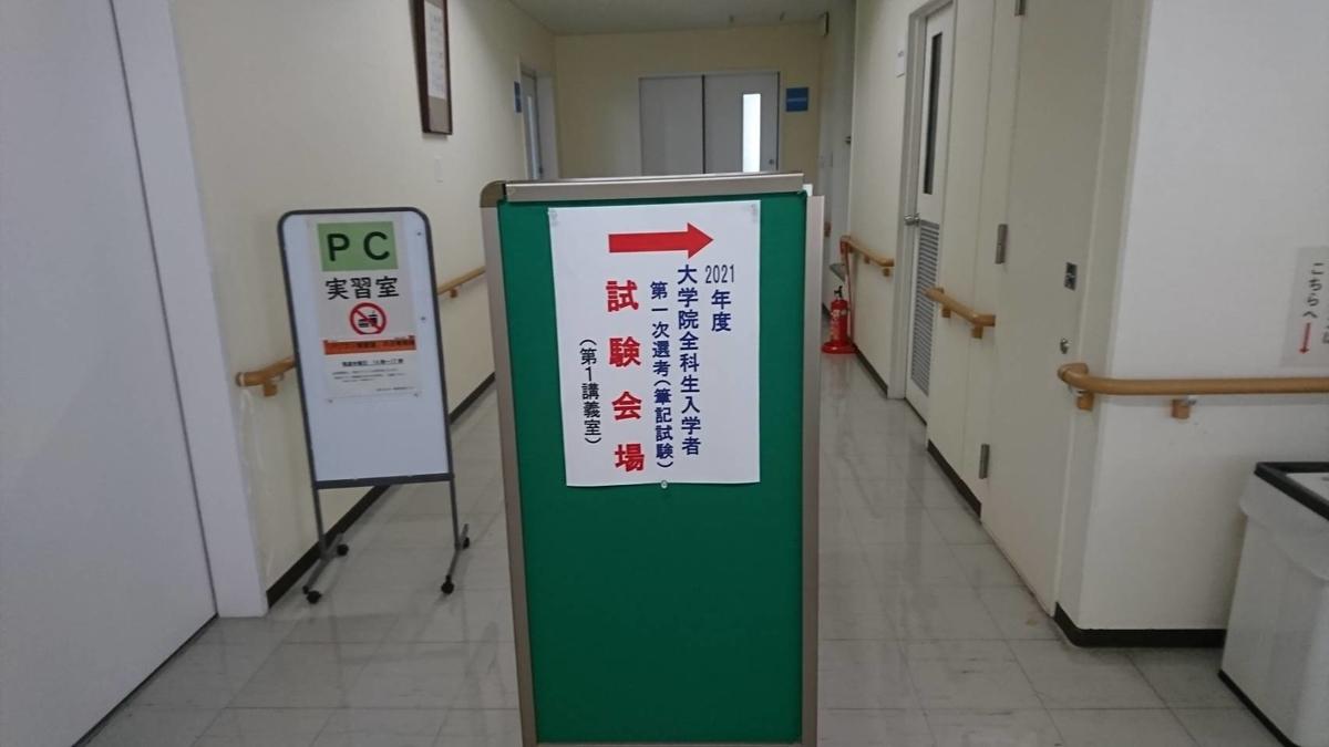 f:id:kazura-kobayashi:20201007111950j:plain