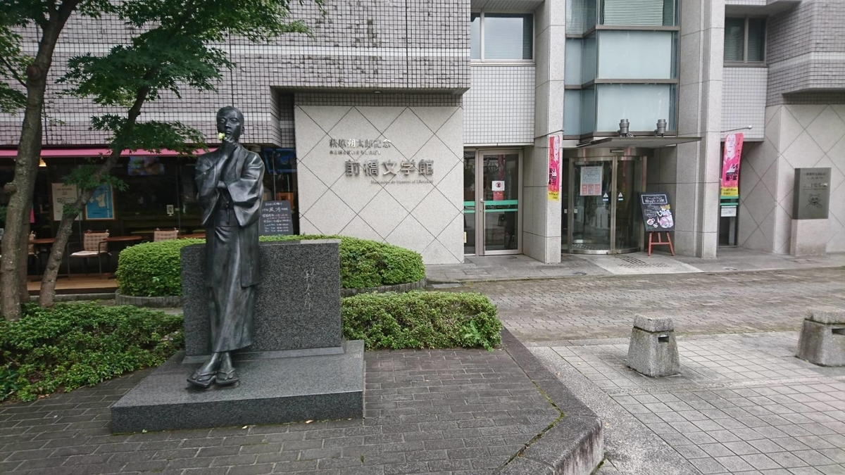 f:id:kazura-kobayashi:20201007120742j:plain