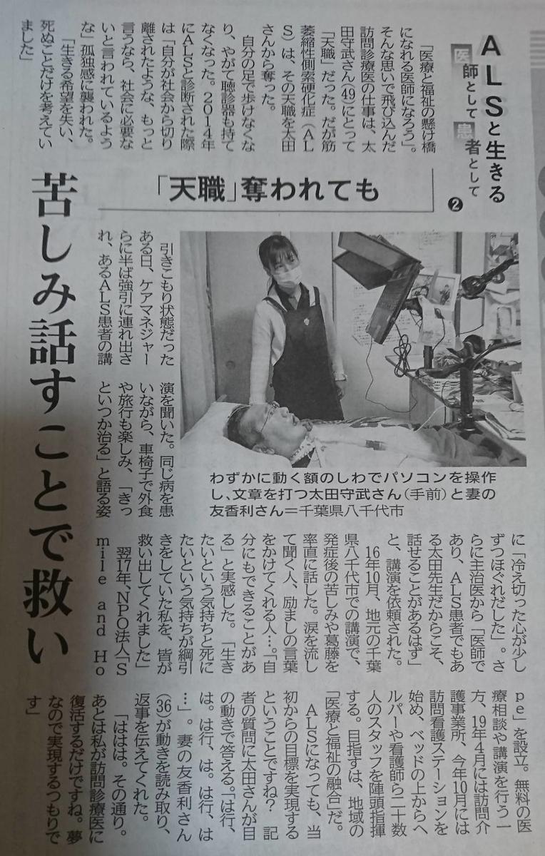 f:id:kazura-kobayashi:20201203170541j:plain