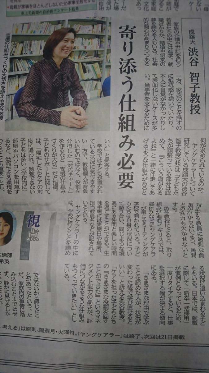 f:id:kazura-kobayashi:20201210105616j:plain