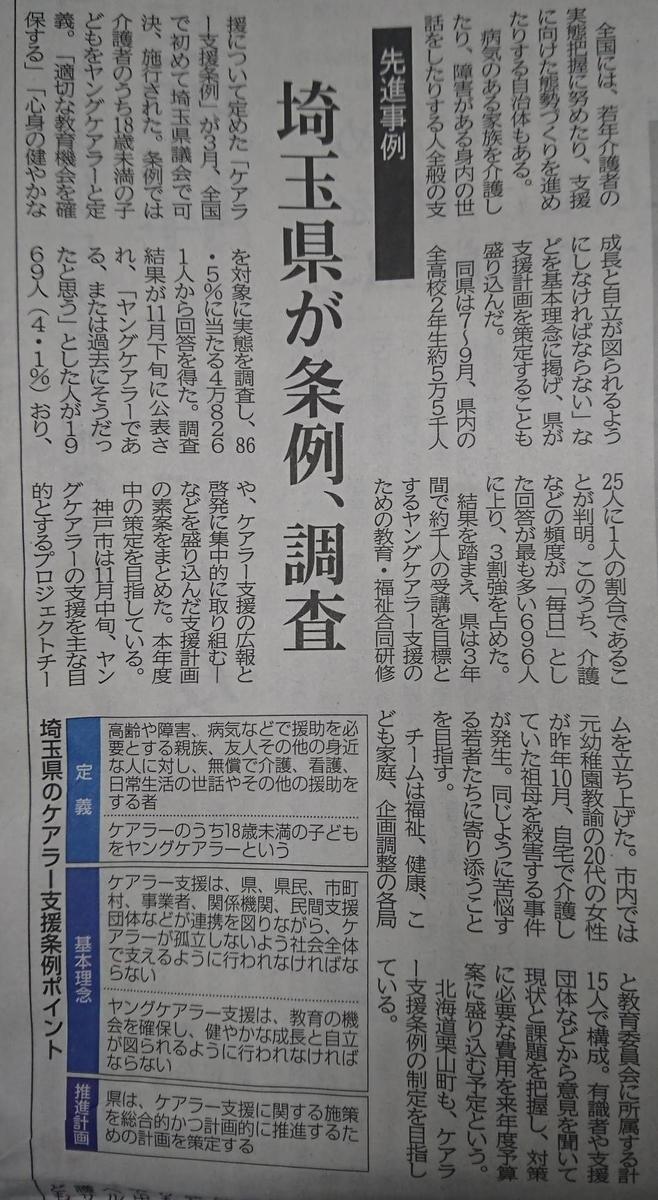 f:id:kazura-kobayashi:20201210105954j:plain