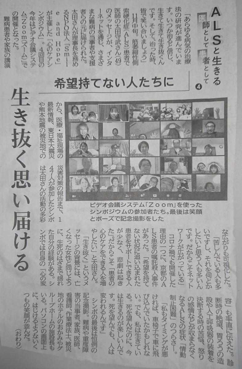 f:id:kazura-kobayashi:20201212111841j:plain