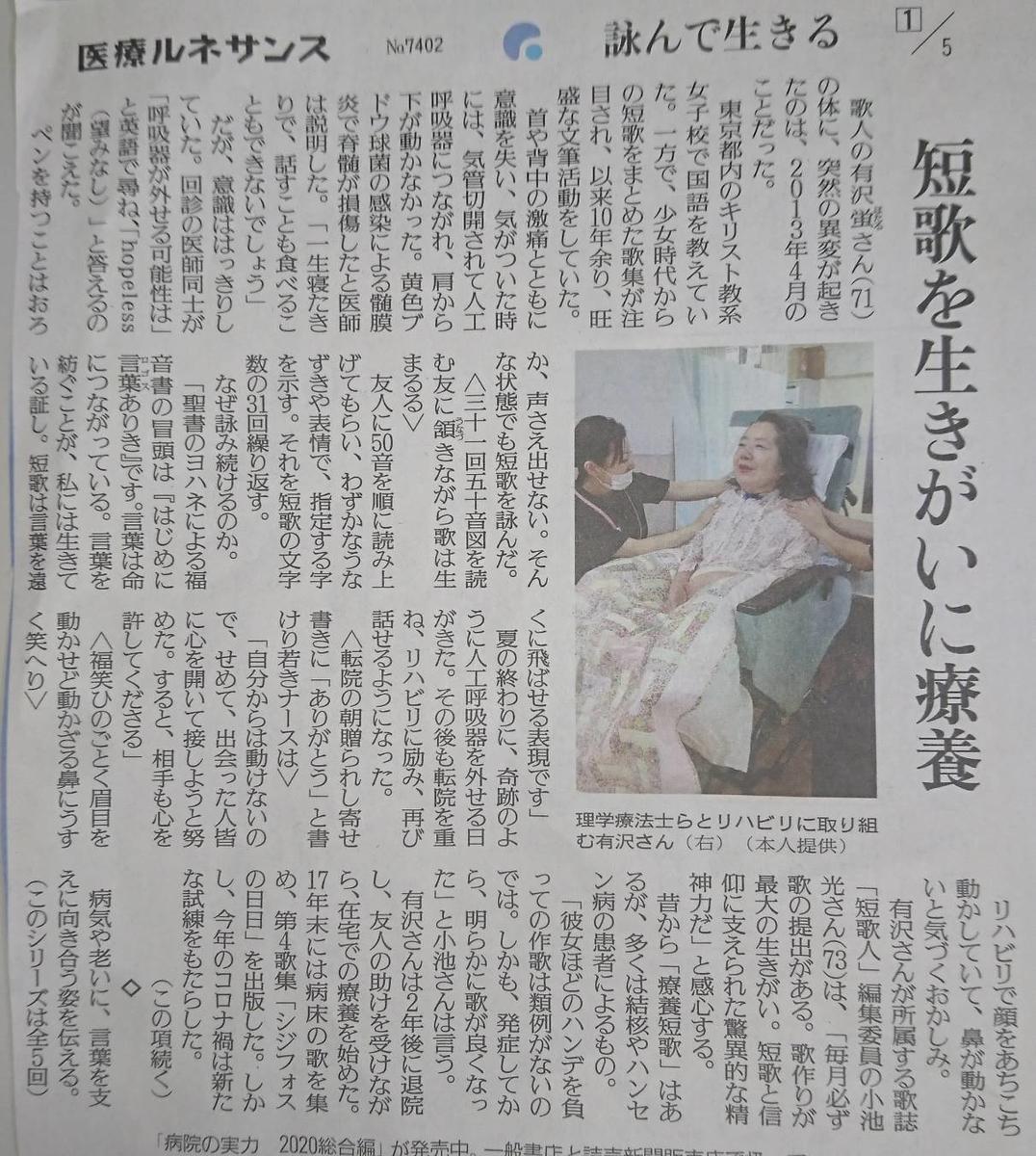 f:id:kazura-kobayashi:20201213085359j:plain
