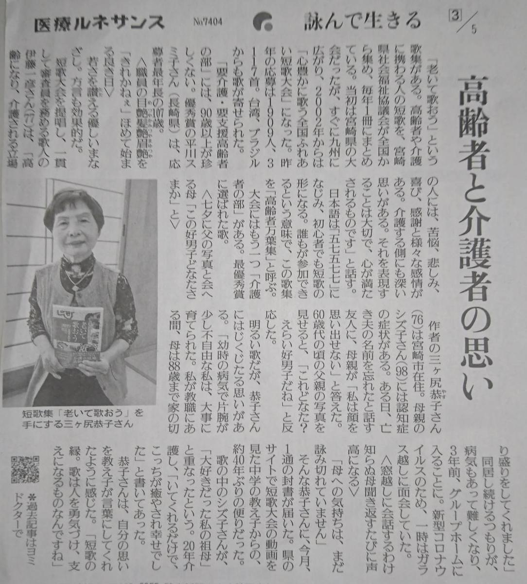 f:id:kazura-kobayashi:20201213130113j:plain