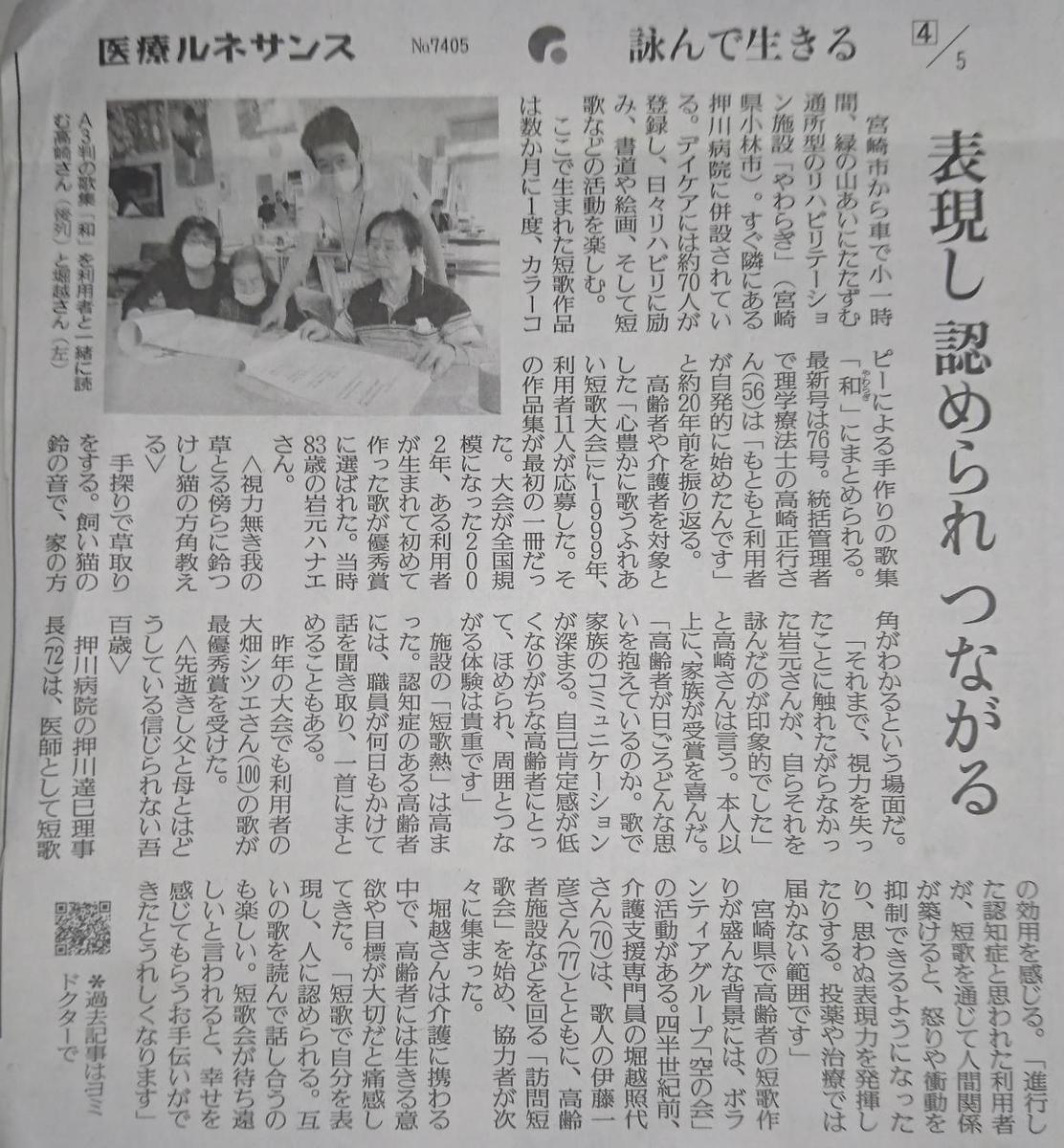 f:id:kazura-kobayashi:20201213142723j:plain