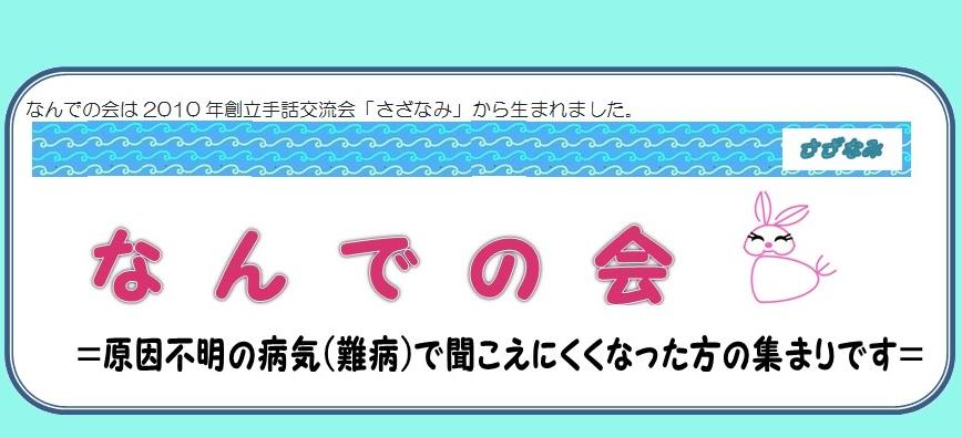 f:id:kazura-kobayashi:20201217102750j:plain