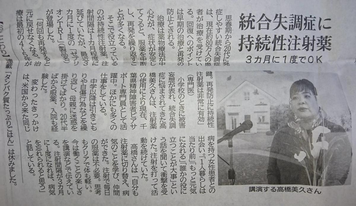 f:id:kazura-kobayashi:20201229101401j:plain