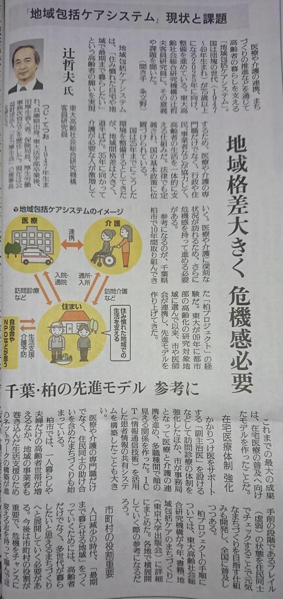 f:id:kazura-kobayashi:20201229104153j:plain