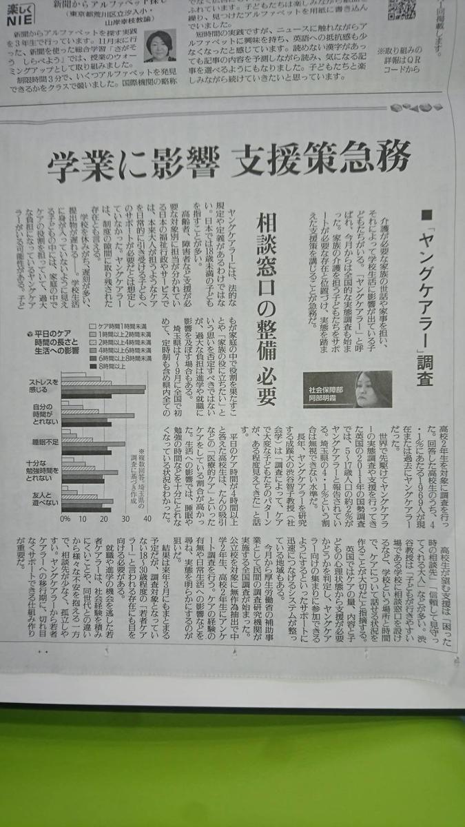 f:id:kazura-kobayashi:20201229180457j:plain