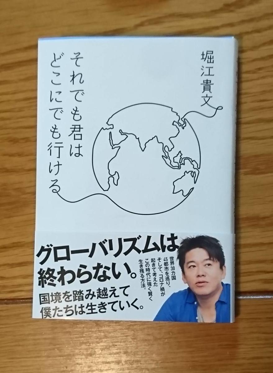 f:id:kazura-kobayashi:20210103111606j:plain