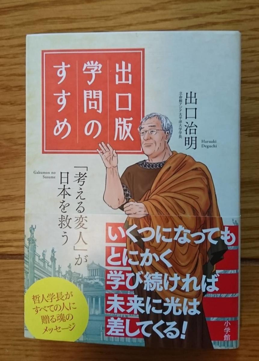 f:id:kazura-kobayashi:20210103132317j:plain
