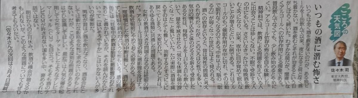 f:id:kazura-kobayashi:20210106171319j:plain