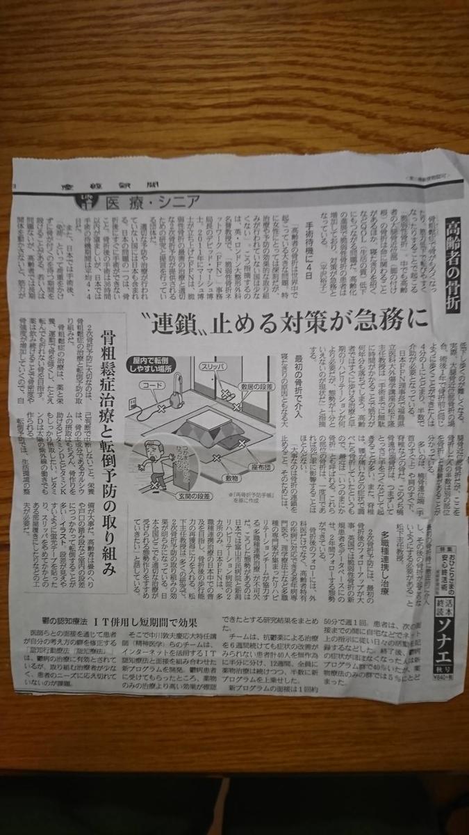 f:id:kazura-kobayashi:20210111201431j:plain