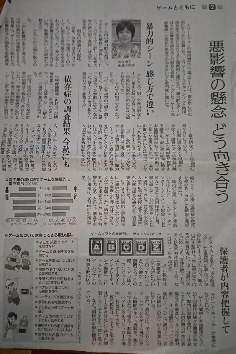 f:id:kazura-kobayashi:20210111215418j:plain