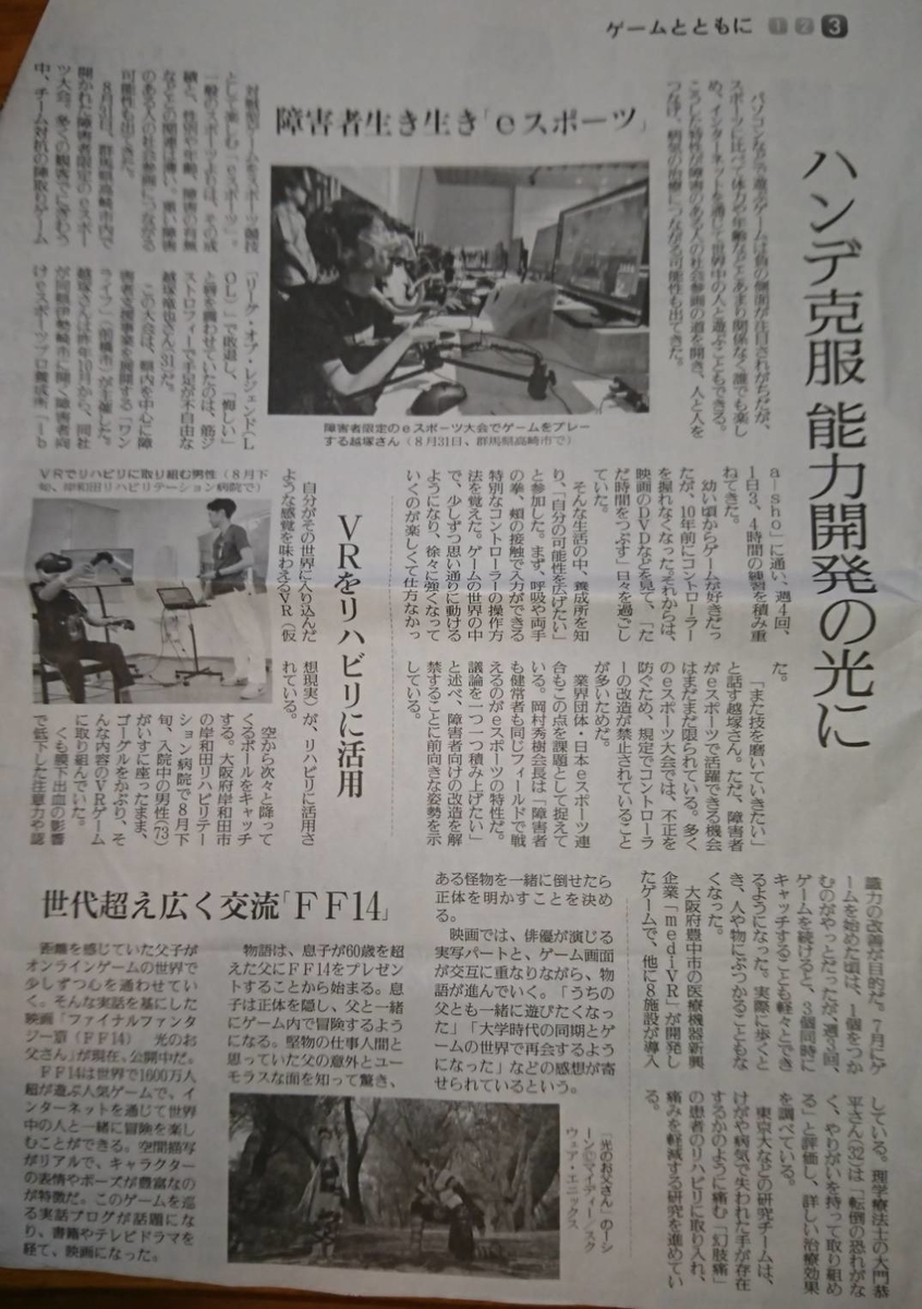f:id:kazura-kobayashi:20210111215504j:plain