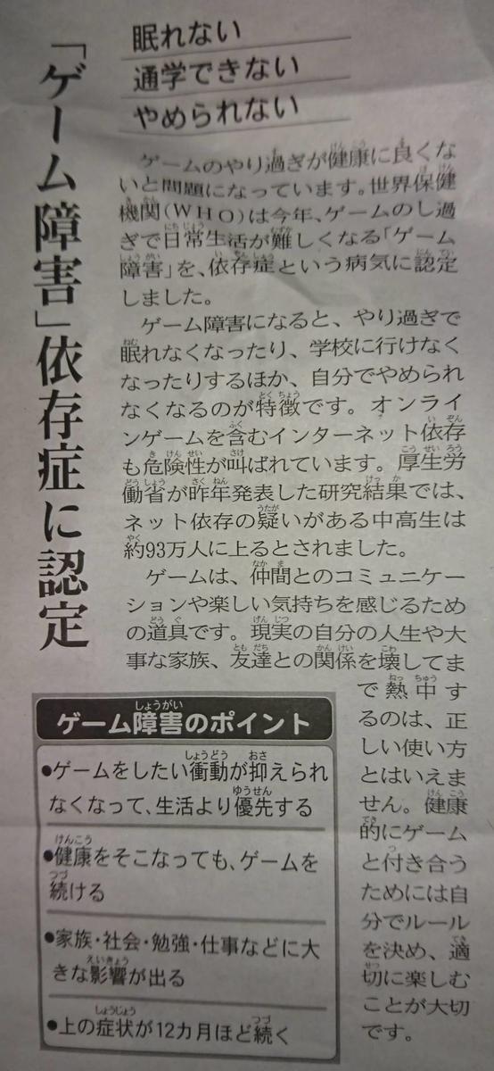 f:id:kazura-kobayashi:20210111220909j:plain