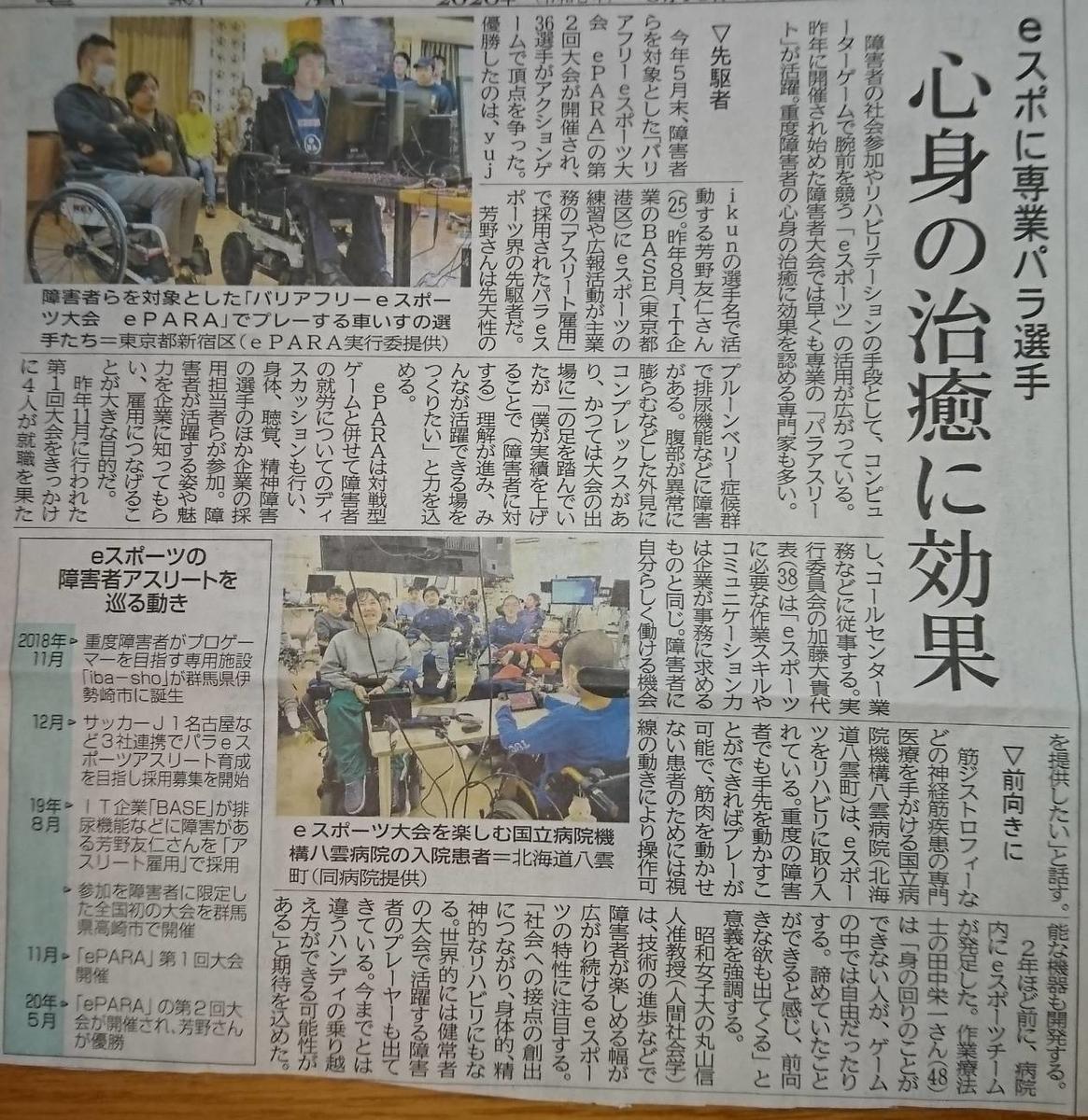 f:id:kazura-kobayashi:20210111221455j:plain