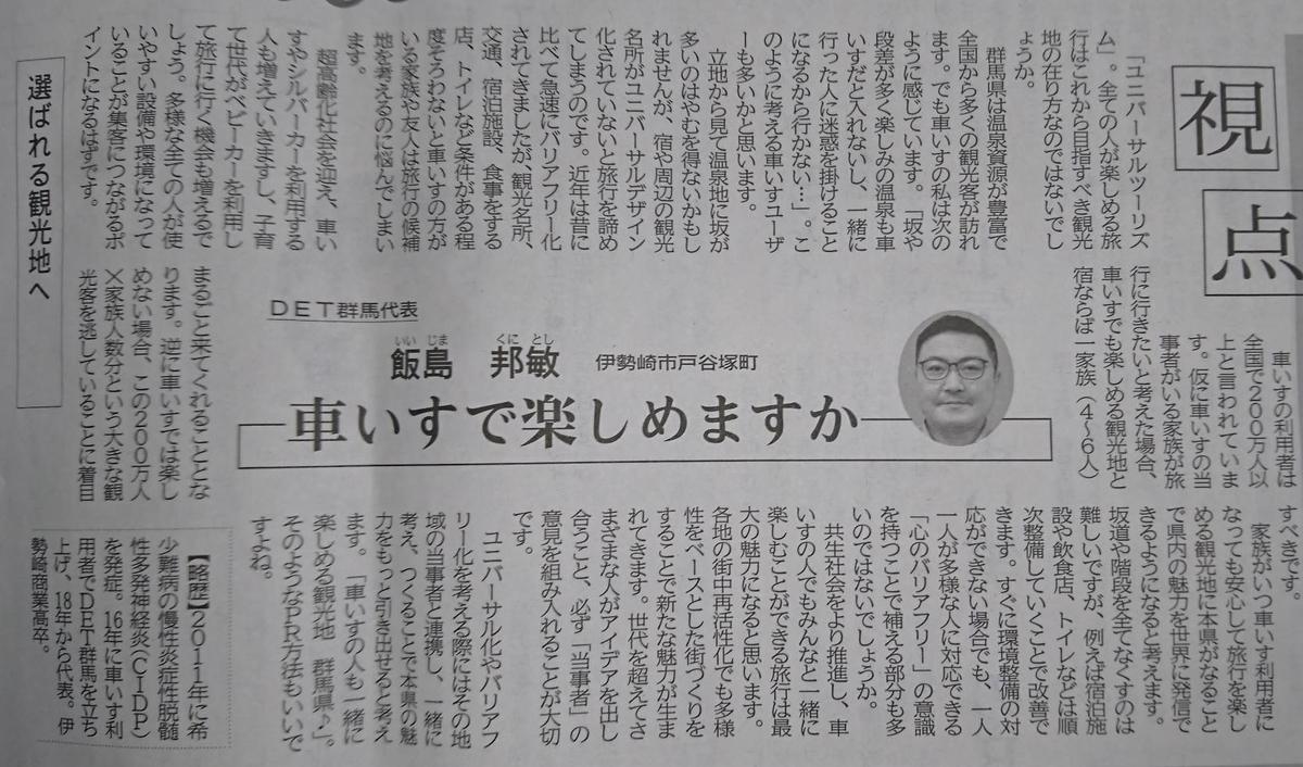 f:id:kazura-kobayashi:20210114135817j:plain