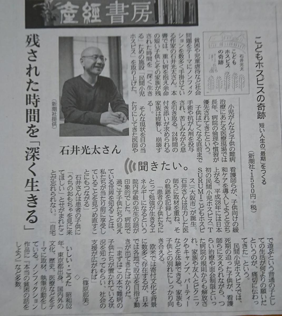f:id:kazura-kobayashi:20210119140434j:plain