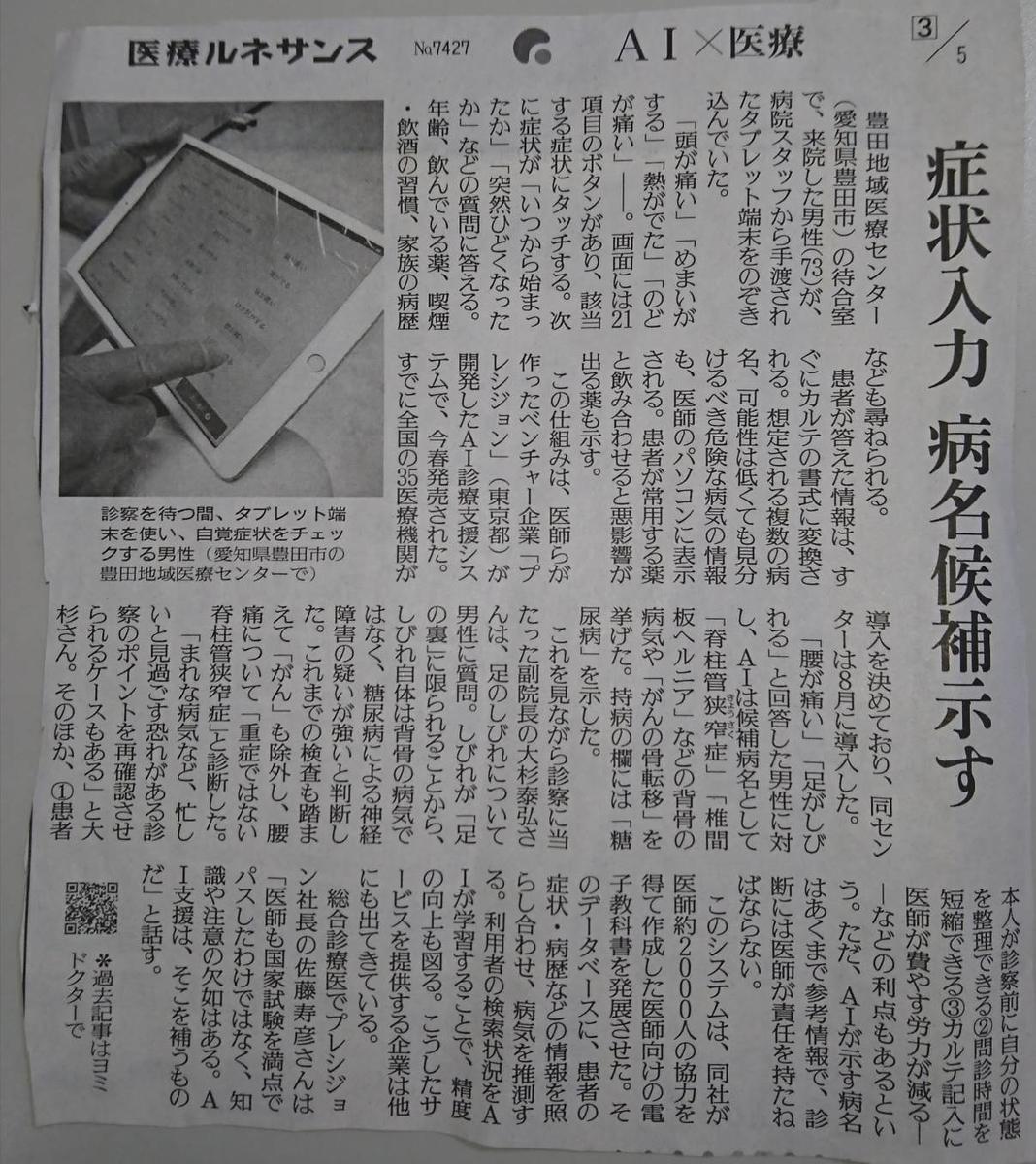 f:id:kazura-kobayashi:20210214173241j:plain