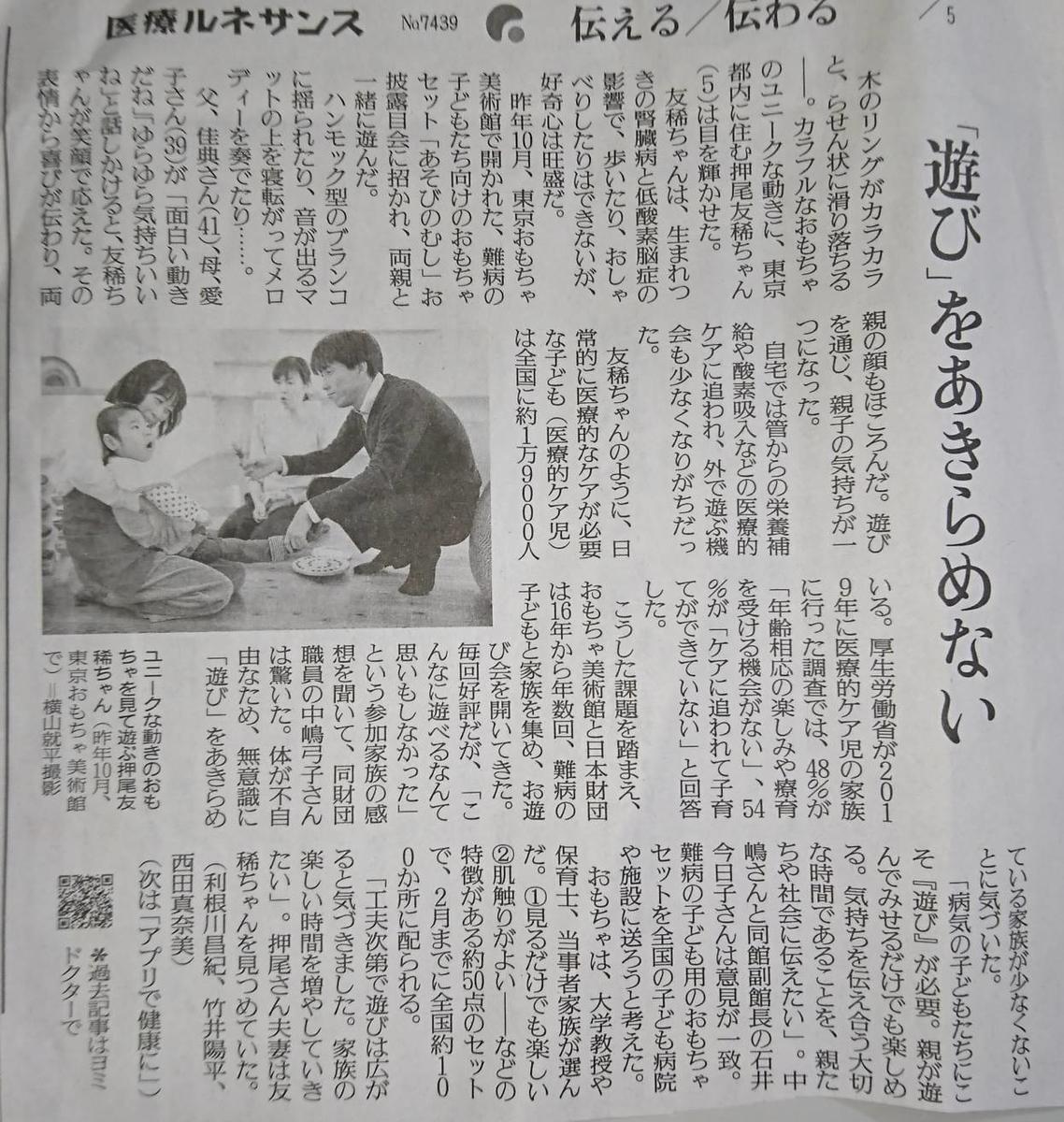 f:id:kazura-kobayashi:20210214180240j:plain