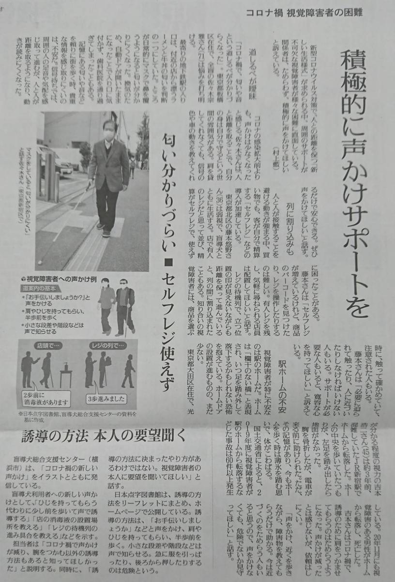 f:id:kazura-kobayashi:20210226164954j:plain