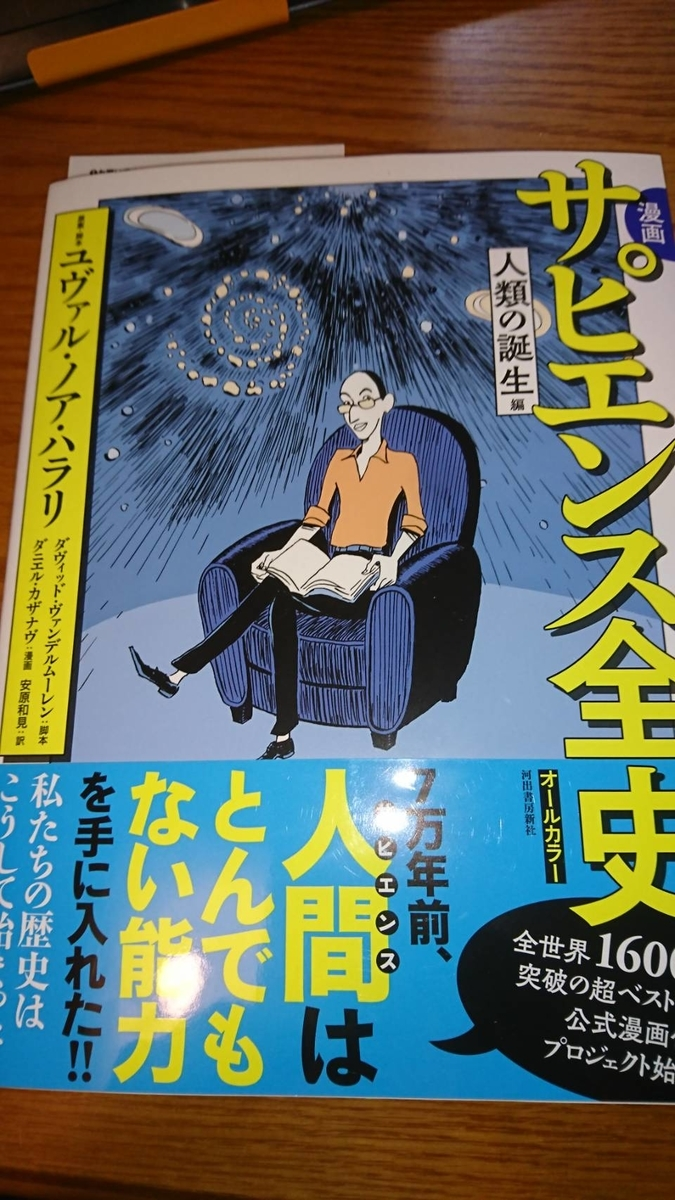 f:id:kazura-kobayashi:20210226165313j:plain