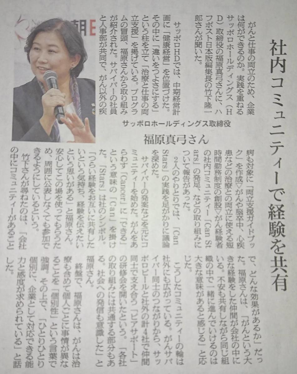 f:id:kazura-kobayashi:20210305123431j:plain