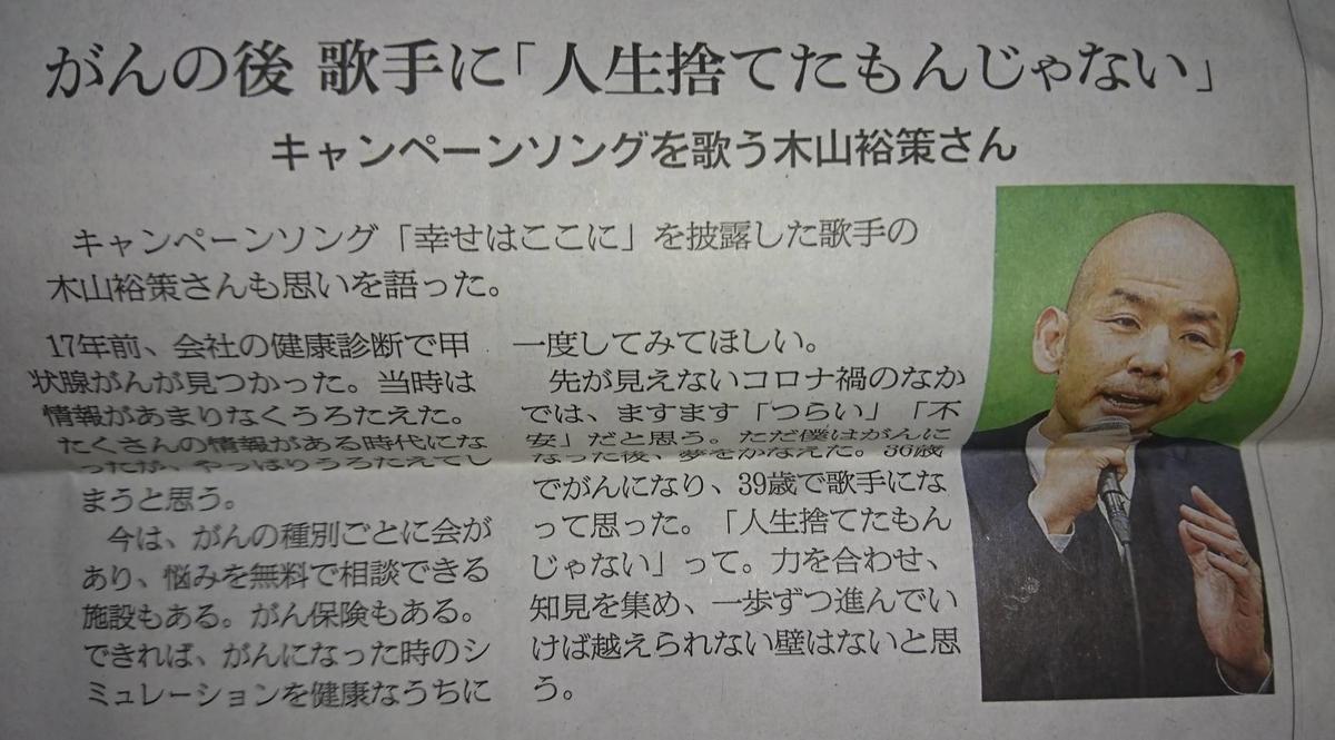 f:id:kazura-kobayashi:20210305123515j:plain