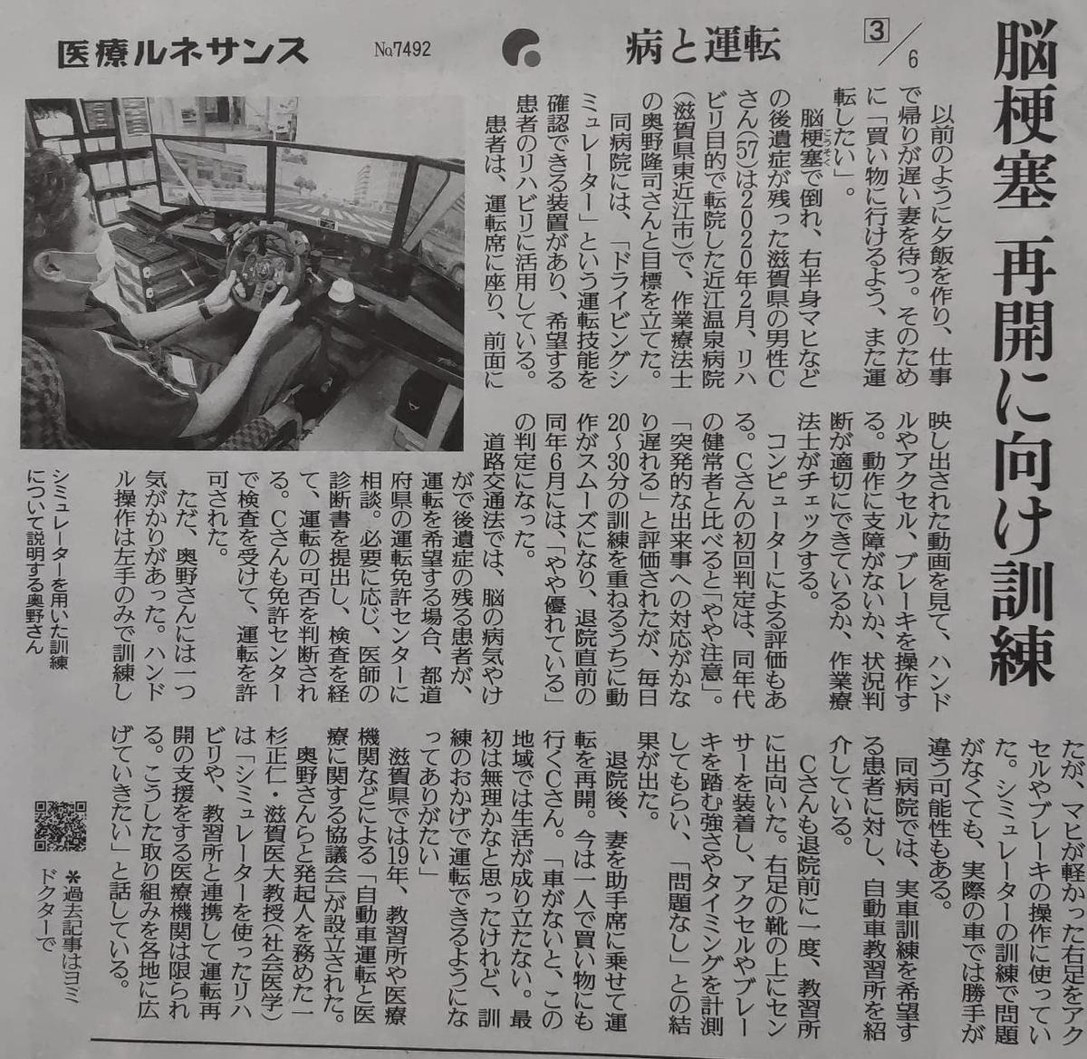 f:id:kazura-kobayashi:20210421164726j:plain