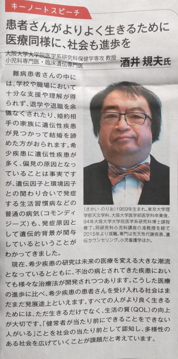 f:id:kazura-kobayashi:20210421172957j:plain